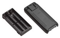 Standard - Horizon FBA-42 Battery case